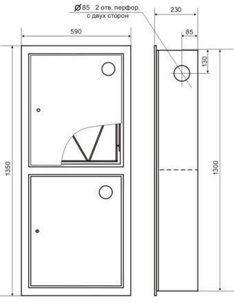 Пожарный шкаф ШПК-320В